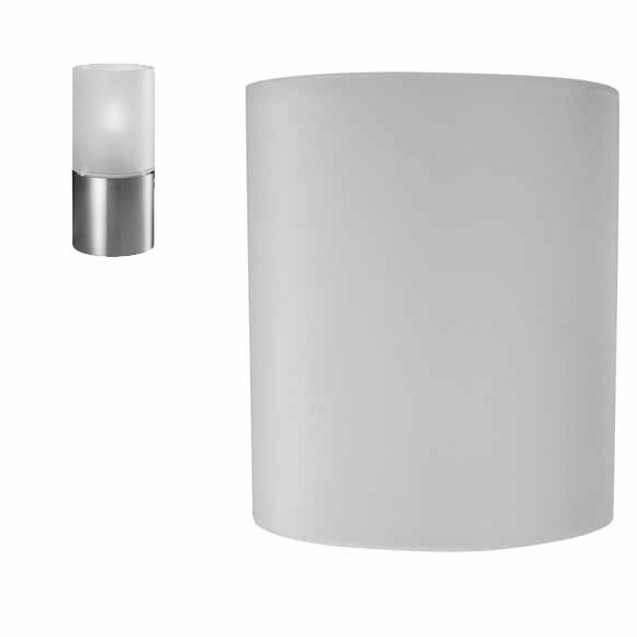 Stelton - Replacement Frosted Glass Shade for 1006 Oil Lamp